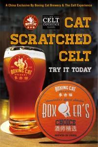Cat-Scratched-Celt-Poster-01